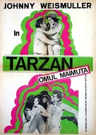 Tarzan and His Mate - Romanian Movie Poster (xs thumbnail)
