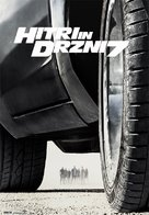 Furious 7 - Slovenian Movie Poster (xs thumbnail)