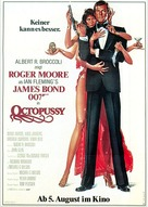 Octopussy - German Movie Poster (xs thumbnail)