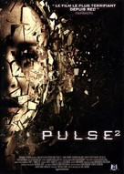 Pulse 2: Afterlife - French DVD cover (xs thumbnail)