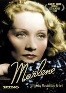 Marlene - Movie Cover (xs thumbnail)