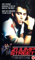 """21 Jump Street"" - British Movie Cover (xs thumbnail)"