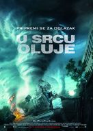 Into the Storm - Serbian Movie Poster (xs thumbnail)