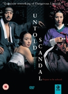 Scandal - Joseon namnyeo sangyeoljisa - British Movie Cover (xs thumbnail)