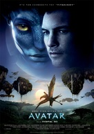 Avatar - Greek Movie Poster (xs thumbnail)