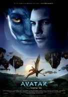 Avatar - Greek Movie Poster (xs thumbnail)