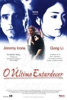 Chinese Box - Brazilian Movie Poster (xs thumbnail)
