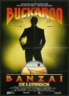 The Adventures of Buckaroo Banzai Across the 8th Dimension - German Movie Poster (xs thumbnail)
