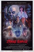 Strange Behavior - Movie Poster (xs thumbnail)