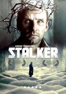 Stalker - Finnish Movie Cover (xs thumbnail)