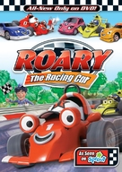 """Roary the Racing Car"" - DVD cover (xs thumbnail)"