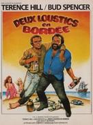 Il corsaro nero - French Movie Poster (xs thumbnail)