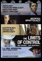 The Limits of Control - Polish Movie Poster (xs thumbnail)