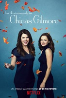 Gilmore Girls: A Year in the Life - Spanish Movie Poster (xs thumbnail)
