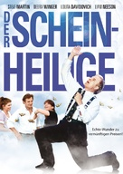 Leap of Faith - German DVD cover (xs thumbnail)