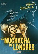 Blackmail - Spanish Movie Cover (xs thumbnail)