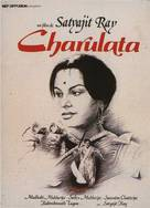 Charulata - French Movie Poster (xs thumbnail)