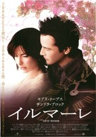 The Lake House - Japanese Movie Poster (xs thumbnail)
