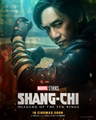 Shang-Chi and the Legend of the Ten Rings - International Movie Poster (xs thumbnail)