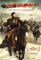 Mongol - British Movie Cover (xs thumbnail)
