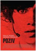 The Call - Serbian Movie Poster (xs thumbnail)