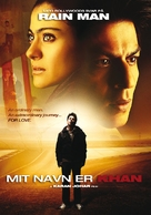 My Name Is Khan - Danish Movie Poster (xs thumbnail)
