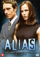"""Alias"" - South Korean DVD movie cover (xs thumbnail)"