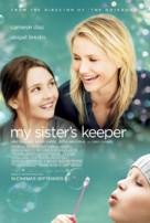 My Sister's Keeper - Hong Kong Movie Poster (xs thumbnail)