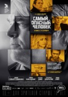 A Most Wanted Man - Russian Movie Poster (xs thumbnail)