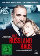 The Russia House - German DVD cover (xs thumbnail)
