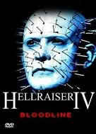Hellraiser: Bloodline - German Movie Cover (xs thumbnail)