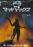Mad Max - Japanese Movie Poster (xs thumbnail)