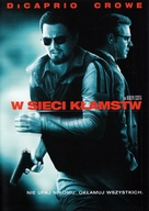 Body of Lies - Polish Movie Cover (xs thumbnail)