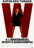 V.I. Warshawski - German Movie Poster (xs thumbnail)