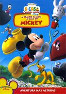 Mickey's Great Clubhouse Hunt - Brazilian DVD cover (xs thumbnail)