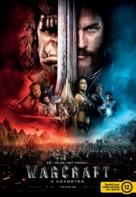Warcraft - Hungarian Movie Poster (xs thumbnail)