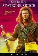 Braveheart - Czech DVD movie cover (xs thumbnail)