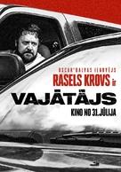 Unhinged - Latvian Movie Poster (xs thumbnail)