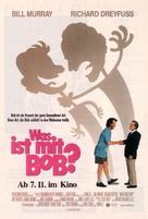 What About Bob? - German Movie Poster (xs thumbnail)