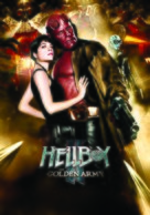 Hellboy II: The Golden Army - Movie Poster (xs thumbnail)