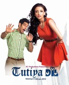 Tutiya Dil - Indian Movie Poster (xs thumbnail)