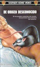 Of Unknown Origin - Spanish Movie Cover (xs thumbnail)