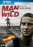 """Man vs. Wild"" - DVD cover (xs thumbnail)"
