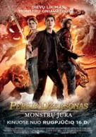 Percy Jackson: Sea of Monsters - Lithuanian Movie Poster (xs thumbnail)