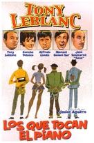 Los que tocan el piano - Spanish Movie Poster (xs thumbnail)