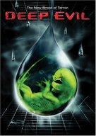 Deep Evil - poster (xs thumbnail)