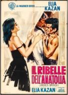 America, America - Italian Movie Poster (xs thumbnail)