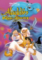 Aladdin And The King Of Thieves - VHS movie cover (xs thumbnail)