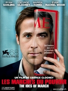 The Ides of March - Swiss Movie Poster (xs thumbnail)