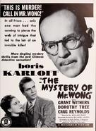 The Mystery of Mr. Wong - Movie Poster (xs thumbnail)
